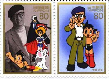 osamu tezuka stamps
